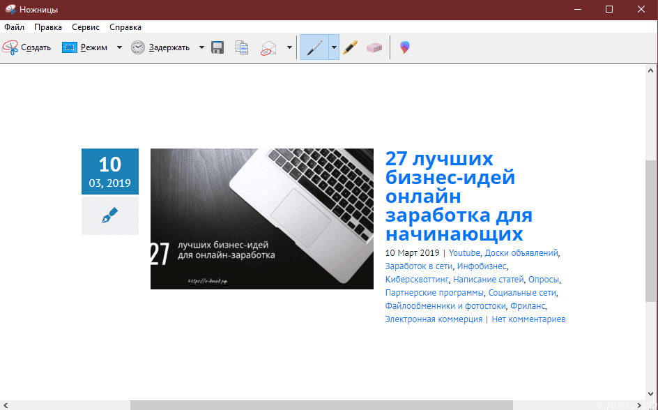как сделать скриншот на линуксе виндовс хромбук линуксе айфоне