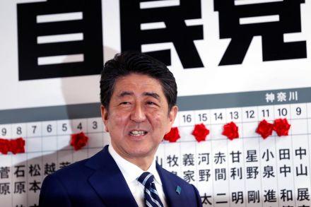 Abe volta a negar envolvimento em escândalo venda de terreno