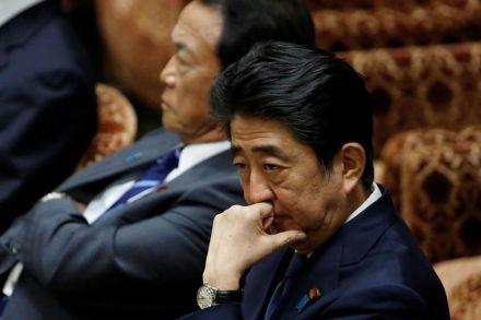 Ministro japonês admite falsificação em escândalo que afeta Abe