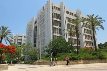 Bolsas para programas de verão na Universidade de Tel Aviv