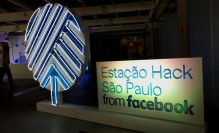 Facebook abre sua 1º escola de inovação no mundo e é no Brasil