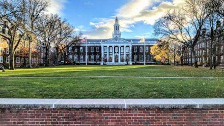 Doações que Harvard recebe equivalem a orçamento da USP