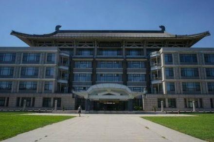 Mestrado na China: inscrições abertas para bolsas da Yenching Academy
