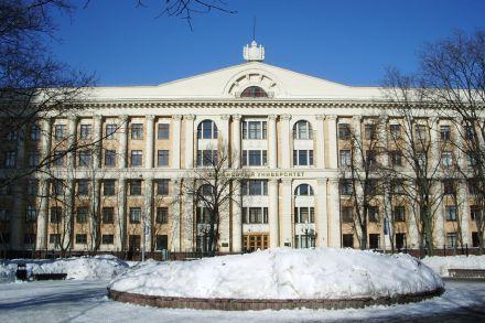 Bolsa integral para graduação ou mestrado na Rússia em Economia