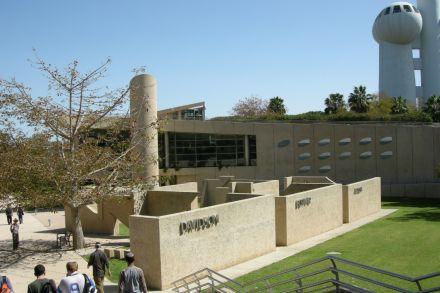 Instituto Weizmann dá bolsas para cursos de verão em Israel