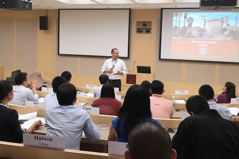 E se você pudesse fazer um curso presencial de Stanford no Brasil?