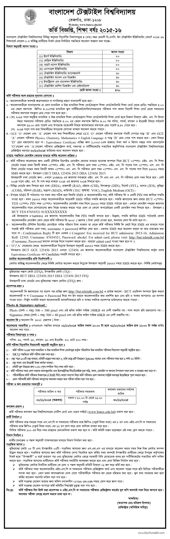 B.Sc admission notice 2015-16_butex