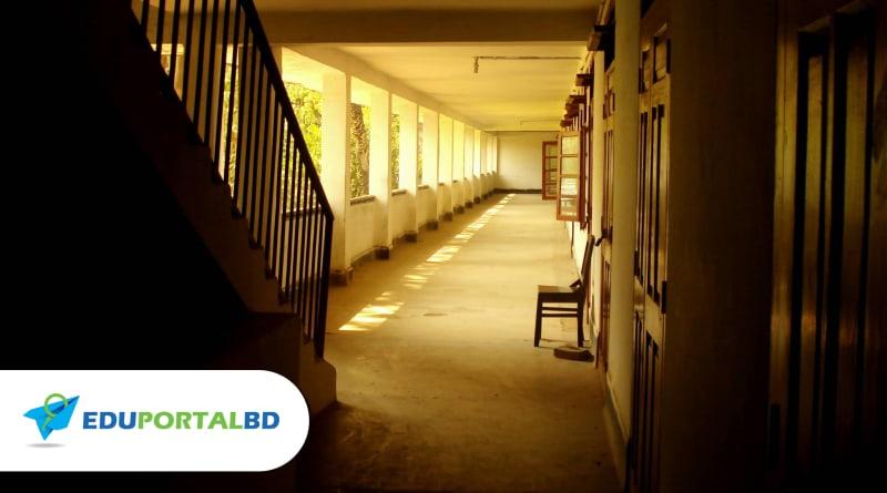 ঢাকার সব কলেজের EIIN নাম্বার | Update