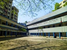 Siddheswari_Boys_High_School