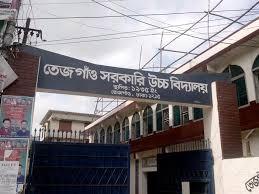 Tejgaon_Government_High_School_ma8hku