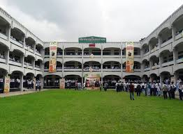 Shaheed_Ramiz_Uddin_Cantonment_School_ol88s9