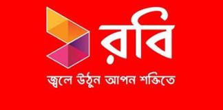 আপনার হ্যান্ডসেটে রবি ইন্টারনেট সেটিং করুন - 2G / 3G /4G (LTE)