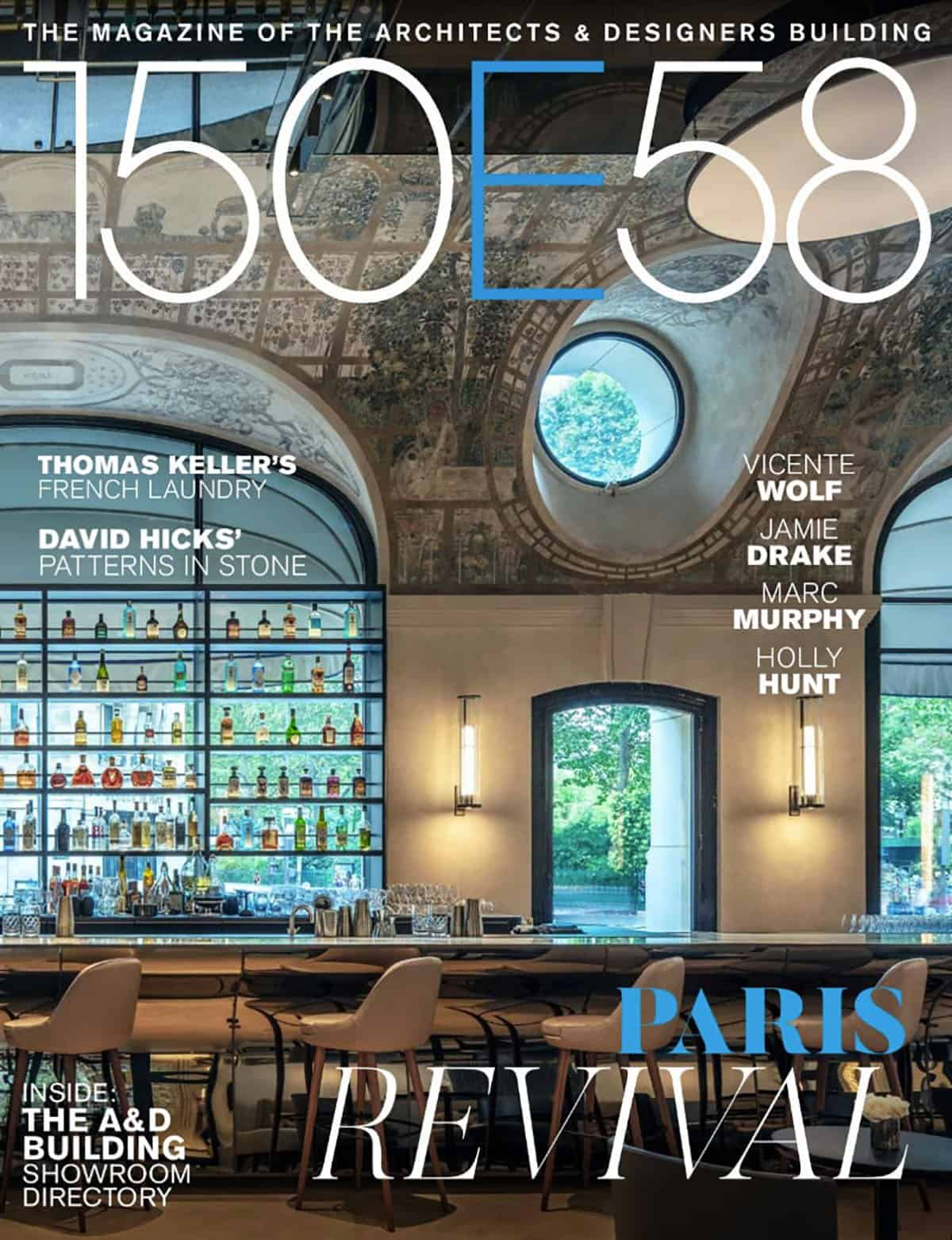 eggersmann featured in 150E58 magazine