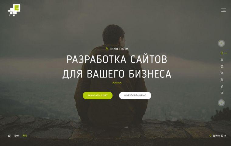 Website development on Laravel - Egweb