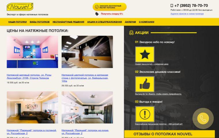 Создание сайта на Drupal - Nouvel.ru