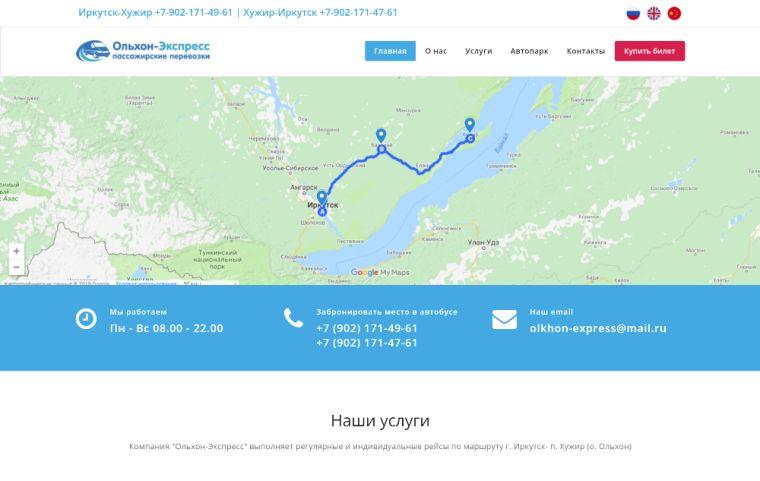 Website development on Wordpress - Olkhon-Express