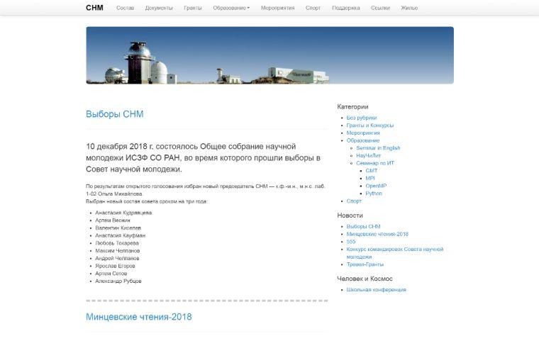 Website development on Wordpress