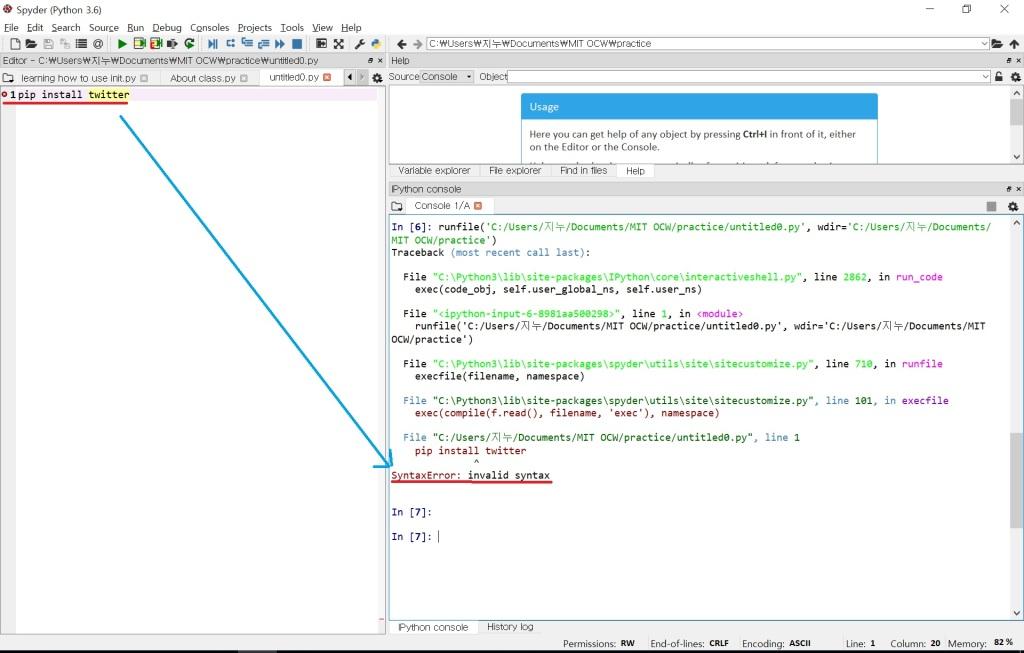 python - [사진 첨부] 파이썬(python 3 6)에서 어떻게 패키지를 설치할