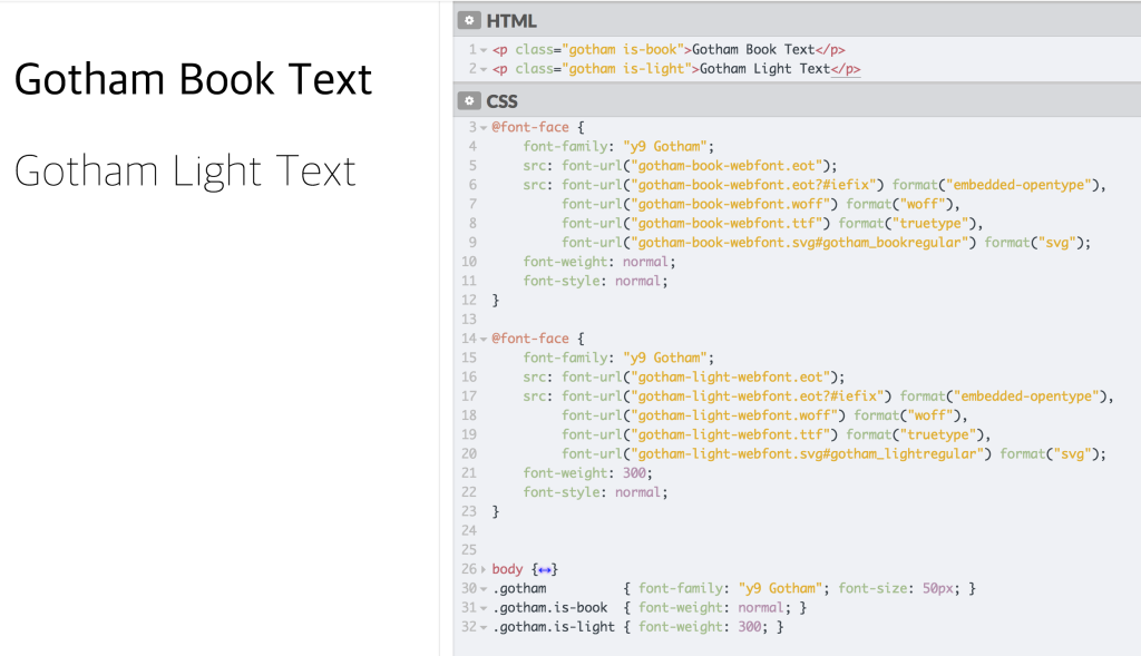 font - font-family 적용에 관해서 질문이 있습니다  | Hashcode