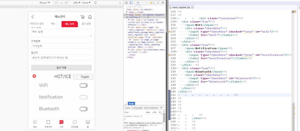 css - toggle button을 html 과 css를 이용하여 만들고 있는데