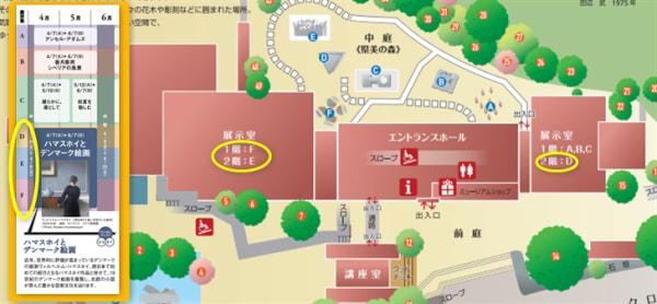 山口県立美術館マップ