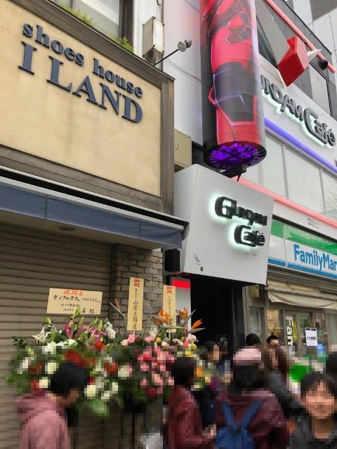 gundancafe-entrance