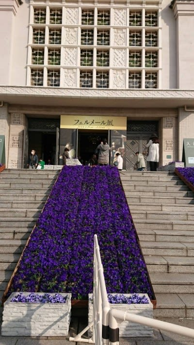 天王寺公園内の大阪市立美術館エントランス