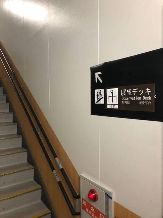 福岡空港 階段