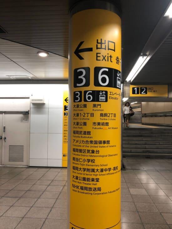 福岡市美術館アリス展リニューアル記念 (2)