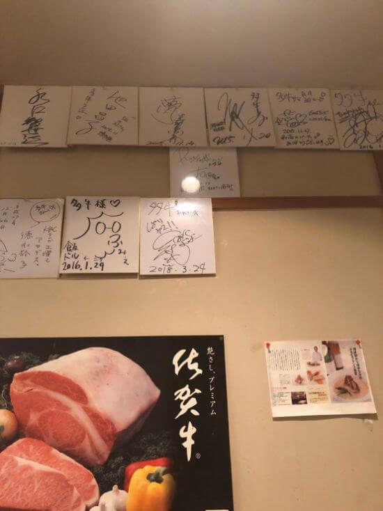 福岡-多牛 (14)