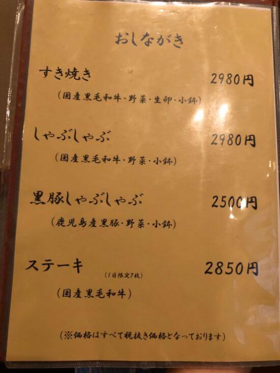 福岡-多牛 (10)