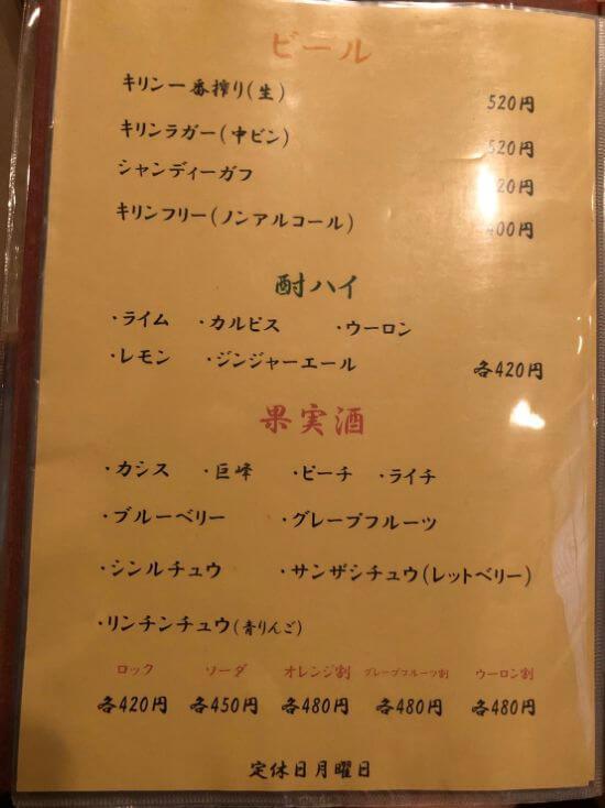 福岡-多牛 (8)