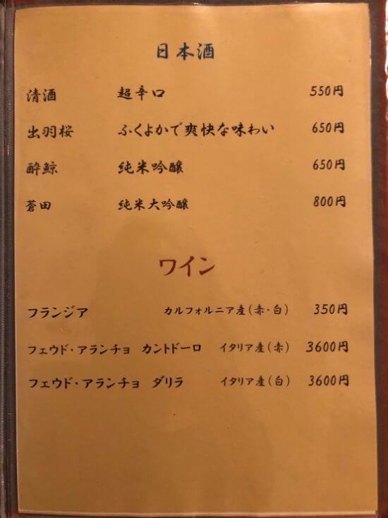 福岡-多牛 (5)