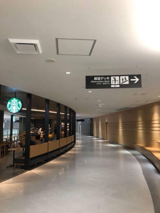 福岡空港 廊下