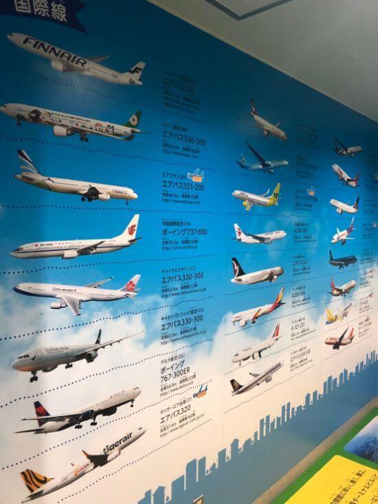福岡空港案内 飛行機2