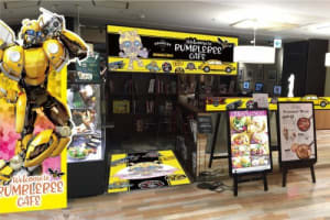 池袋パルコ本館6F カフェ・アドレス内『バンブルビーカフェ』
