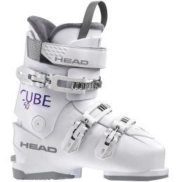 HEAD CUBE3 60 W WHITE 21