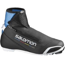 SALOMON RC PROLINK 20