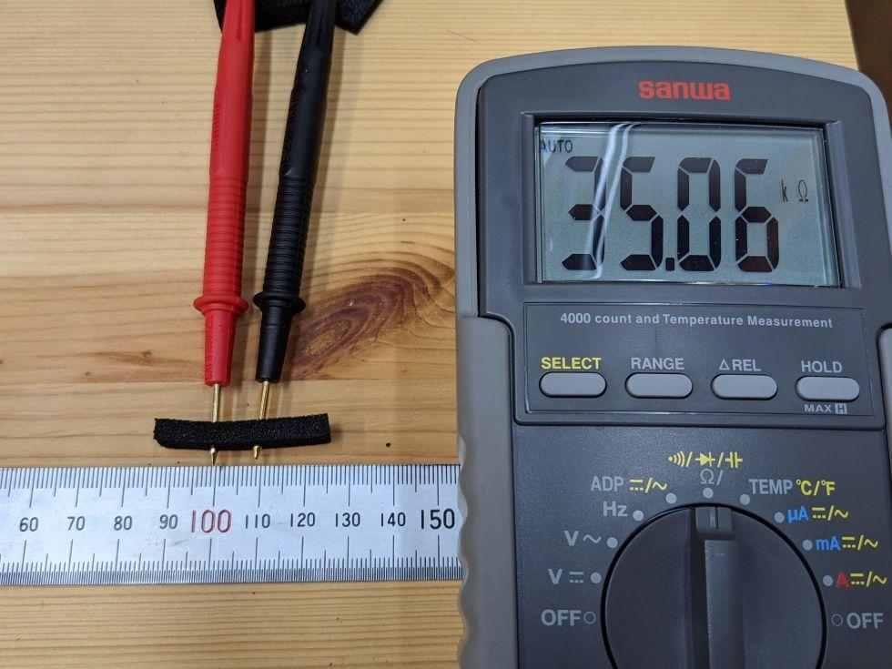 導電スポンジの抵抗値を測ってみた