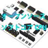 FPGAに複数CPUを搭載するのに向いたオープンソースのCPU