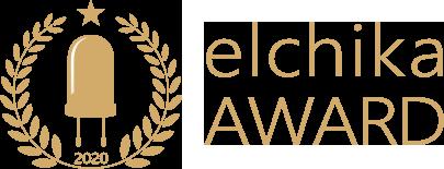 エルチカアワードのロゴ