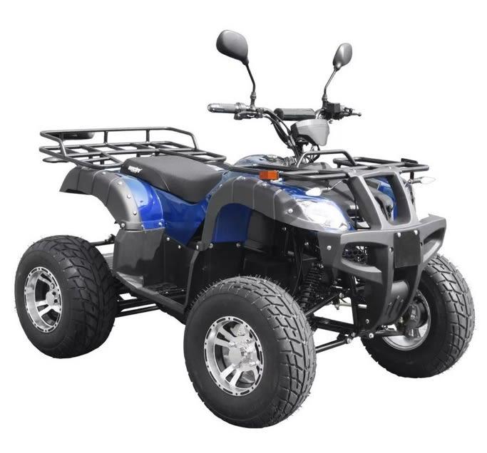 ATV 2200W
