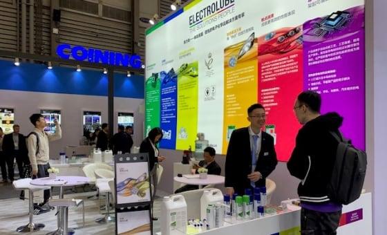 国际电子生产设备2020年中国特色图片