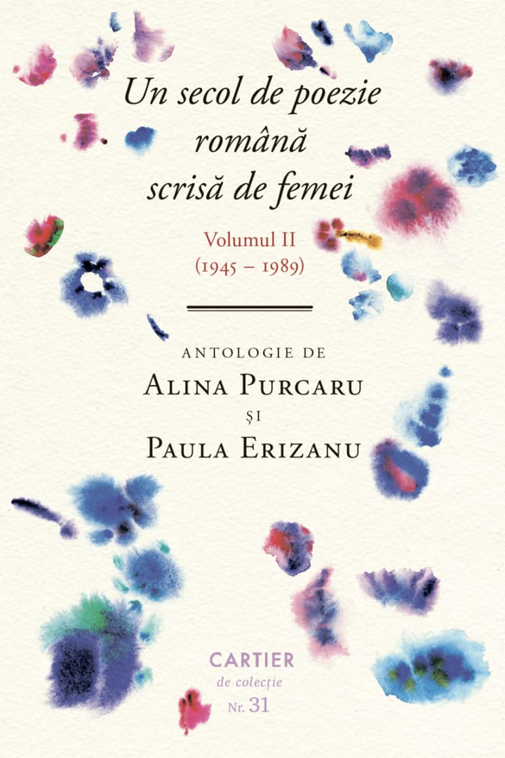 """Coperta """"Un secol de poezie română scrisă de femei"""""""