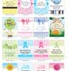 2013100--Baby Cosmopolitan Favors