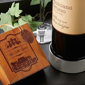 Vineyard Estate Wine Bottle Coaster