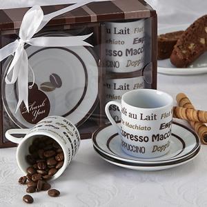 Euro Café Espresso Coffee Cup Set