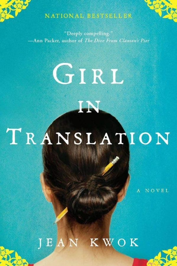 the book Girl In Translation