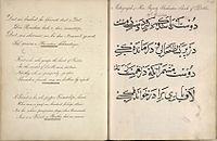 Urdu Text Book