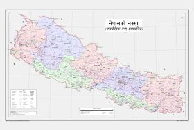 The Linguistic Map of Nepal